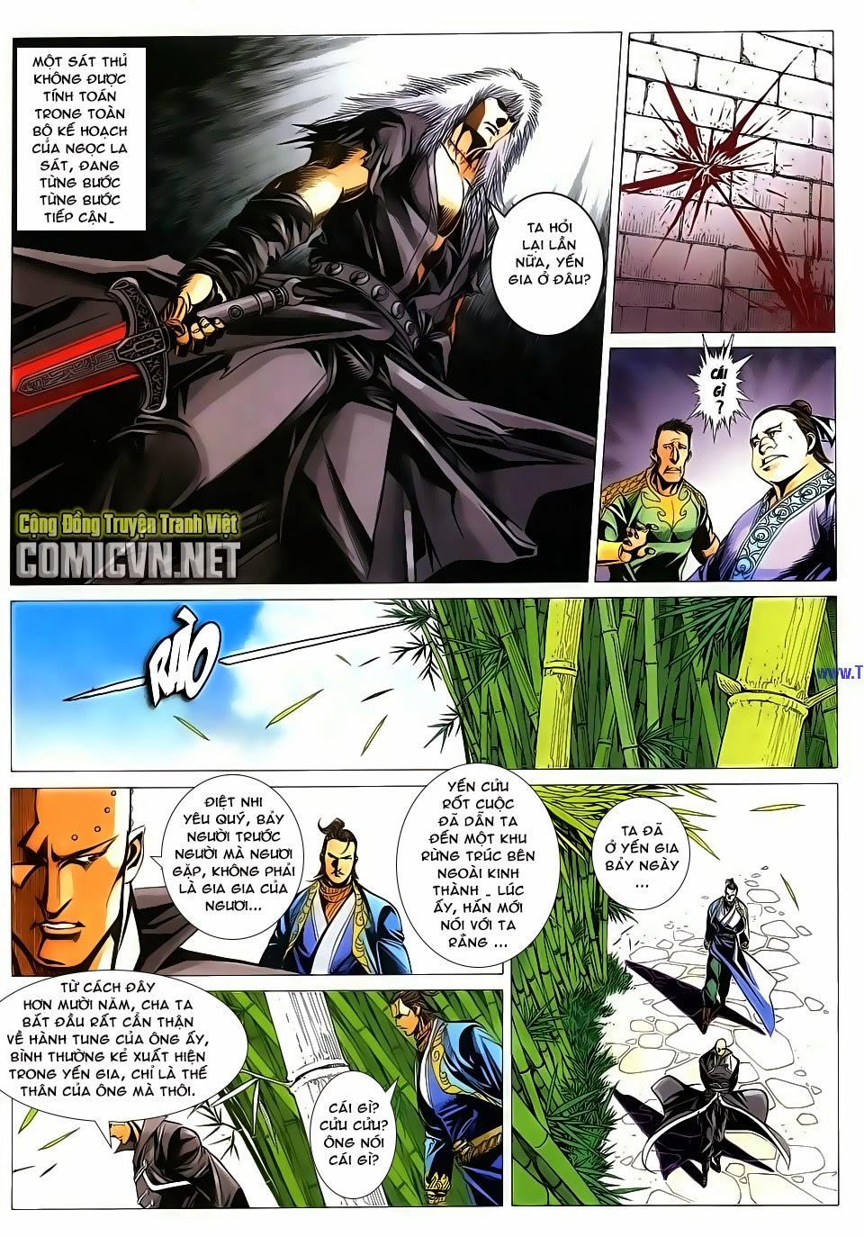 Cổ Long Quần Hiệp Truyện chap 84 Trang 19 - Mangak.info
