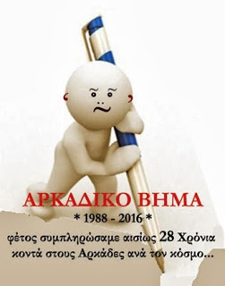 NEA IΣΤΟΣΕΛΙΔΑ