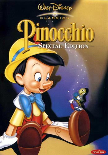 Pinocchio พิน็อคคิโอผจญภัย - ดูหนังใหม่,หนัง HD,ดูหนังออนไลน์,หนังมาสเตอร์