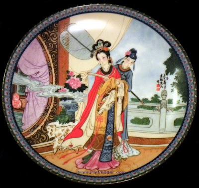 Yuan-chun plate Imperial Jingdezhen Porcelain