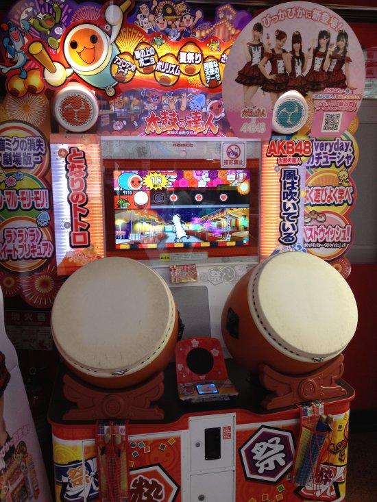 AKB48 Taiko Drum Master