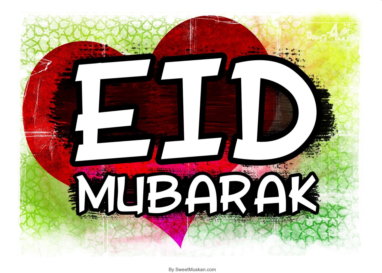 Eid Mubarak New Best Card Gift And Wallpaper