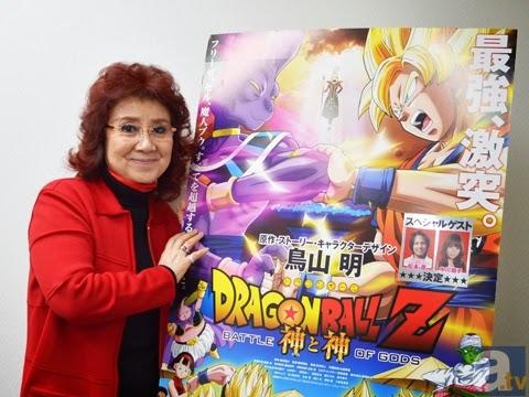 Pengisi suara Son Goku ternyata seorang nenek-nenek