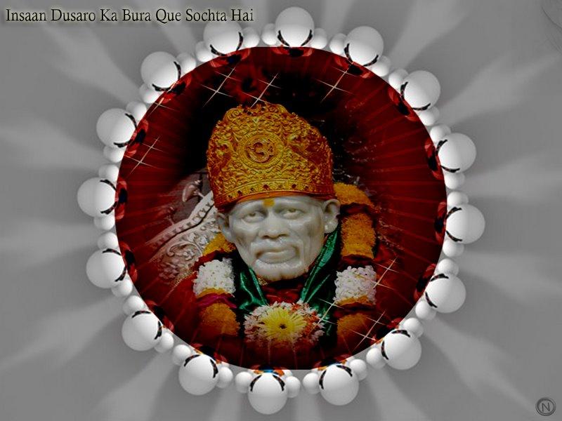 A Couple of Sai Baba Experiences - Part 802
