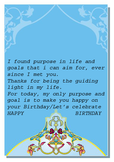 all wishes message, greeting card and tex message. birthday, Birthday card
