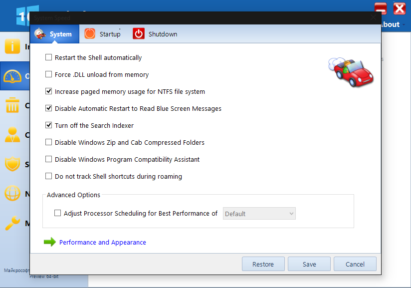 Windows 8.1 holdem manager