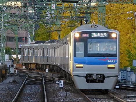京浜急行電鉄 快特 泉岳寺行き 3050形