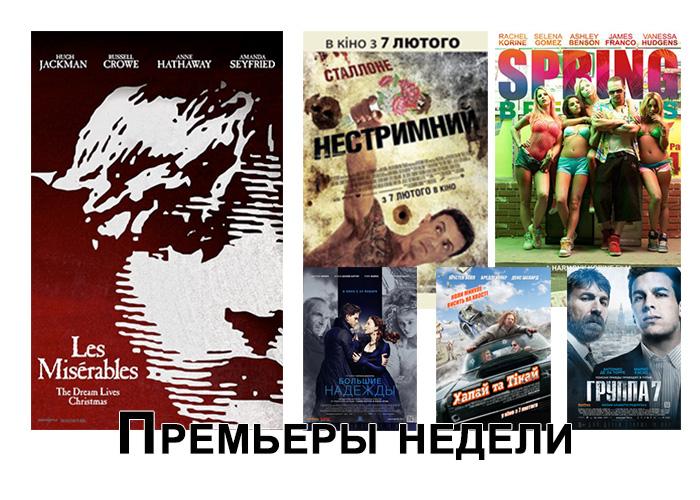 Шерил Чин В Леопардовом Купальнике – Мачете (2010)