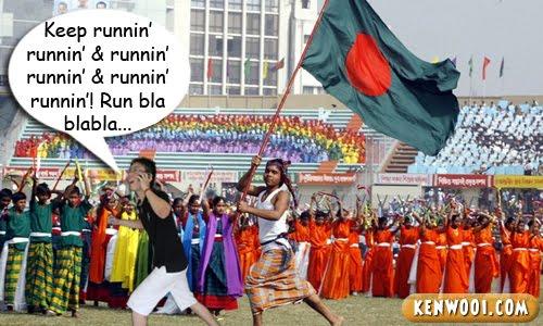 bangladesh event