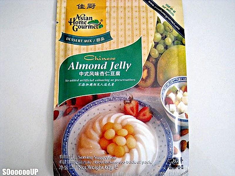 Almond Jello Recipe — Dishmaps