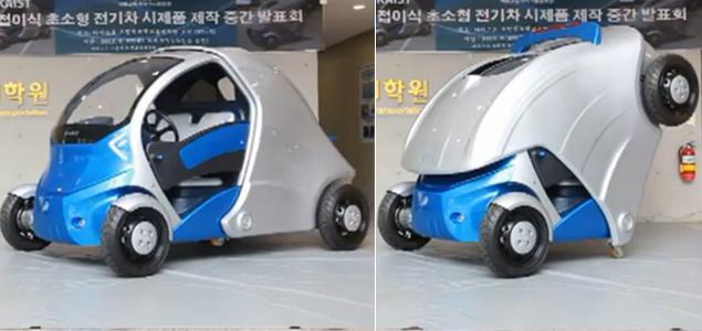 Gambar kiri menunjukkan kereta Armadillo-T sebelum dilipat. Gambar kanan, Armadillo-T selepas dilipat.