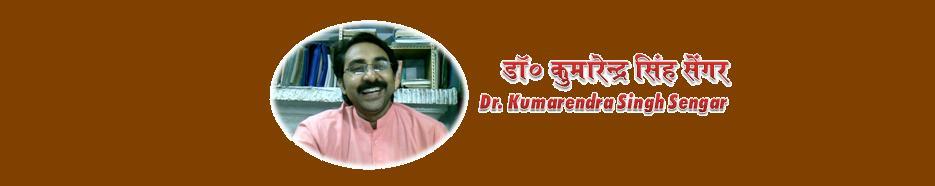 Dr. Kumarendra Singh Sengar