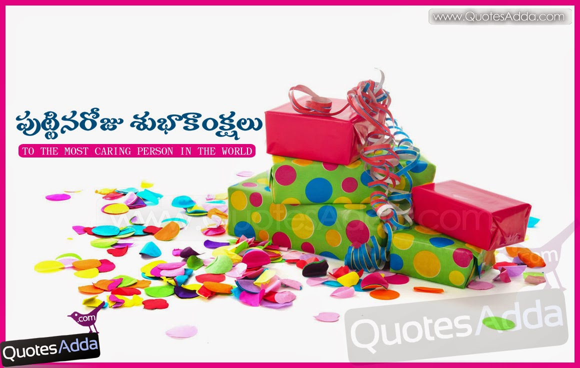 Telugu Latest New Birthday Greetings Quotes Adda Telugu Quotes