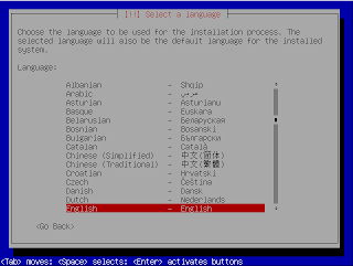 Bahasa instalasi