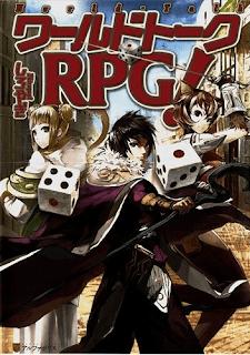 [しろやぎ] ワールドトークRPG! 第01-05巻