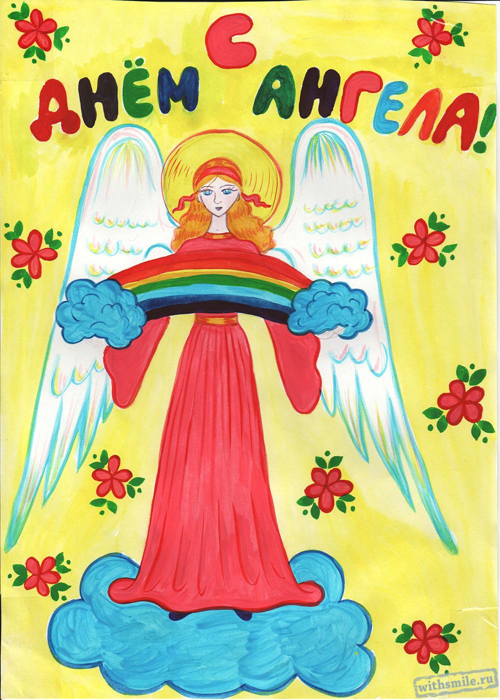 Поздравления с днём ангела наталью