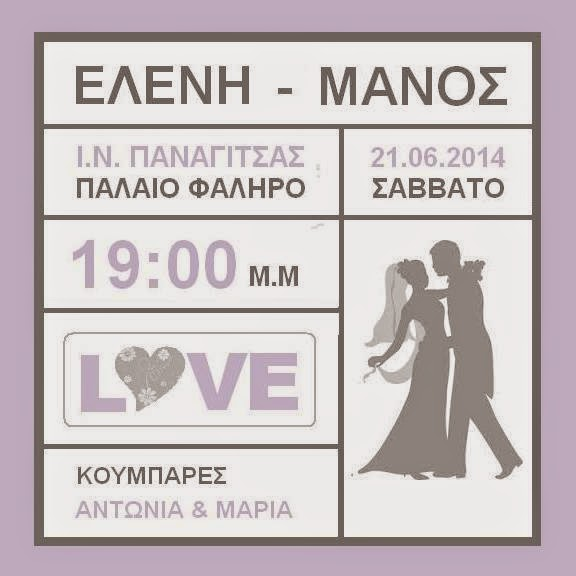 πρωτότυπο δώρο για γάμο