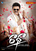 Venkatesh Radha Movie Wallpapers Posters-thumbnail-4