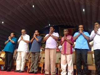 'Lets Rise With Mahinda' Rally At Kurunegala - Video