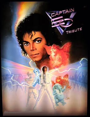 Wathing Captain EO Movie