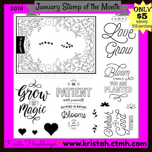 January 2018 Stamp of the Month