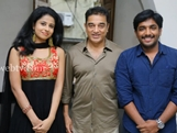 Actor Rajesh Son Introducing In A New Film