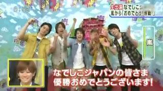 Arashi Felicita a Nadeshiko  2