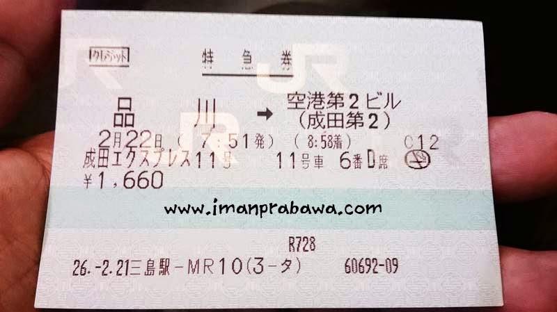 Tiket Narita Ekspress