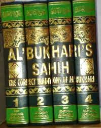 Biografi Imam Al-Bukhari