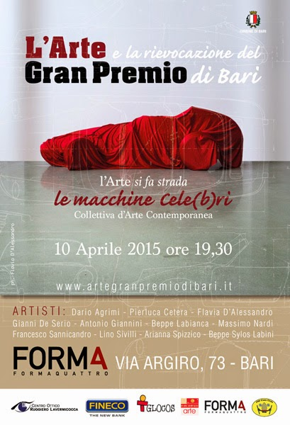 L'ARTE DEL GRAN PREMIO DI BARI – LE MACCHINE CELE(B)RI