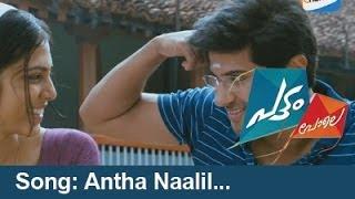 Kolusugal Kuyilana Paduthadi – Antha Naalil Full Video Song HD Pattom Pole Malayalam Movie
