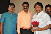 Elukaa Mazakaa Movie logo launch photos-thumbnail-3