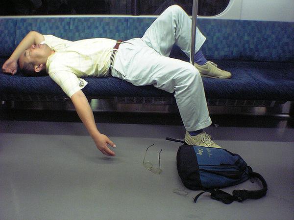 agotador