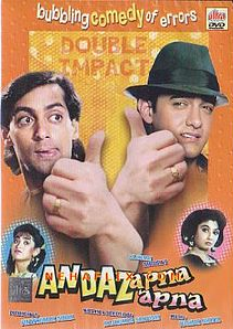 Download  Andaz Apna Apna Full Movie Free