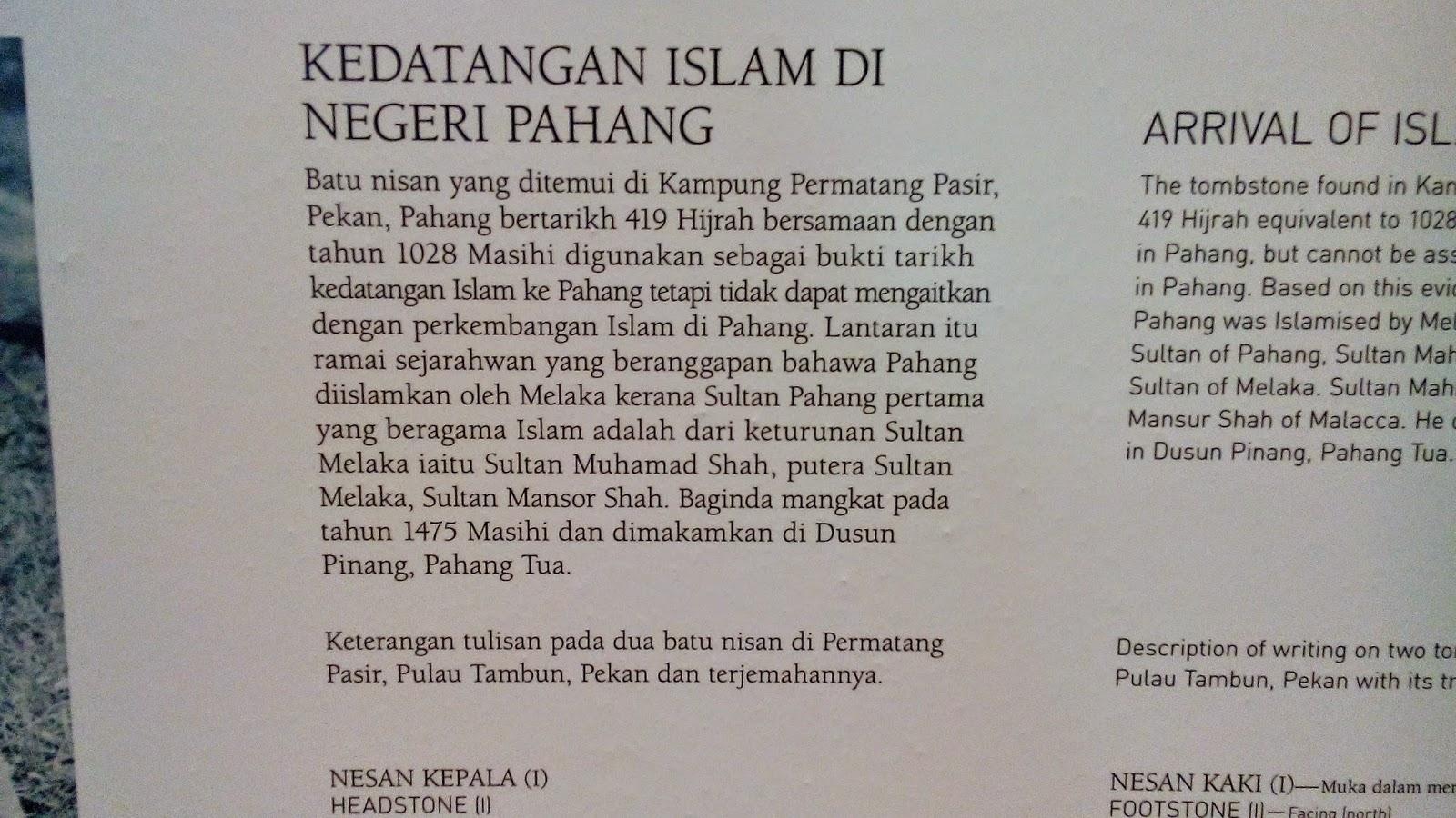 kedatangan islam