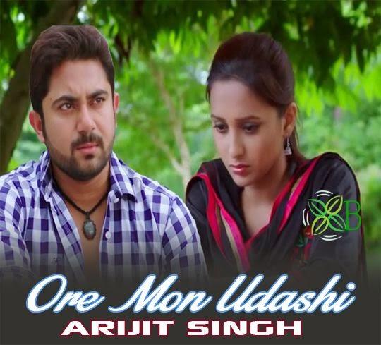 Ore Mon Udashi, Arijit Singh, Bangali Babu English Mem