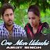 ORE MON UDASHI Lyrics - Bangali Babu English Mem | Arijit Singh