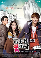 Flower Boy Next Door 2013