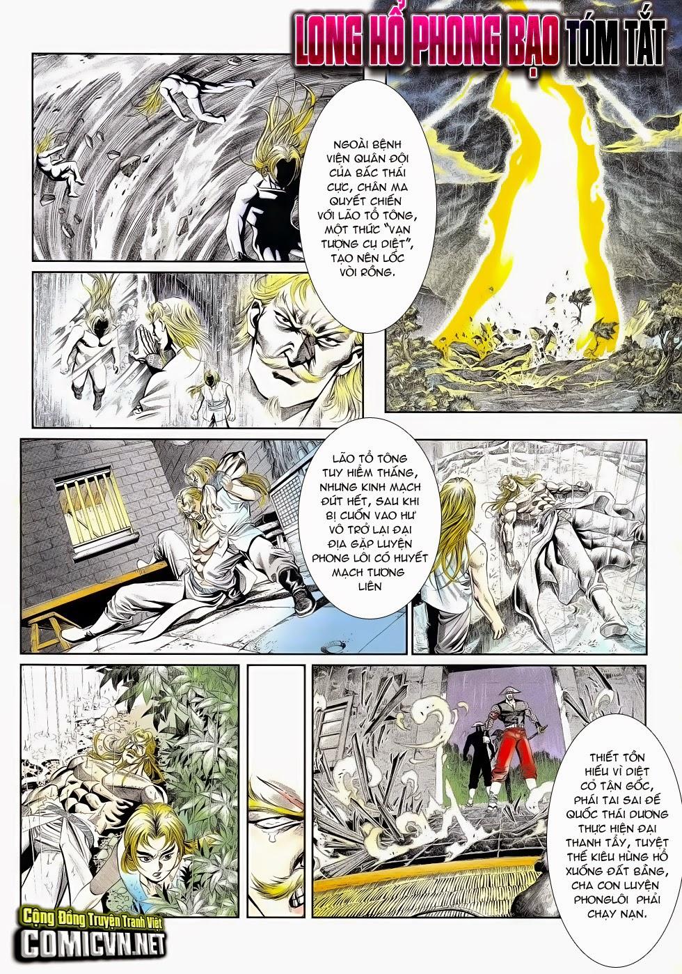Long Hổ Phong Bạo chap 4 - Trang 2