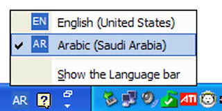 Cara Install arabic Keyboard pada windows XP dan Seven