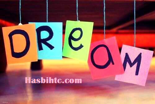 Mengenal Lebih Jauh Arti Dari Sebuah Mimpi