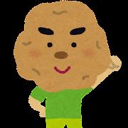 ジャガイモのキャラクター