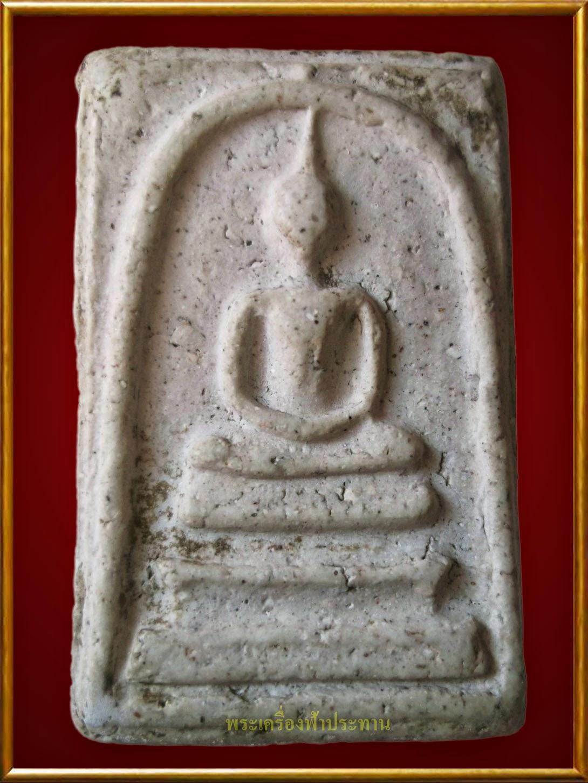 http://tubtimthong-amulet.blogspot.com/2013/05/blog-post_22.html