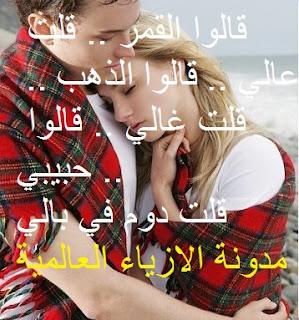 صور رمانسية حب