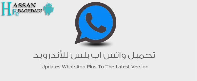 +whatsapp