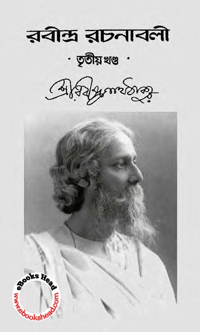best dissertation hypothesis writer site for masters custom rabindranath tagore sahitya in hindi android apps on google play bbc com i wp com