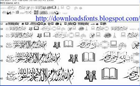 Arabic Font Mcs Islamic Art 1 Share Link Download Download ... - photo#25