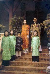 Mandarin's family (1915)