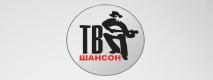 Shanson Tv Rusya Müzik Kanalı