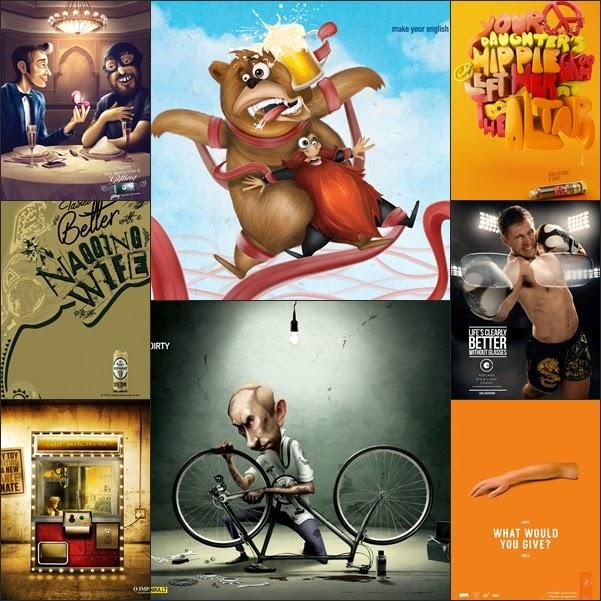 إلهام 2| إعلانات تسويقية متنوعة للالهام 2014